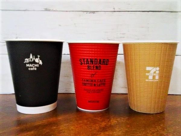 コンビ二でカフェラテ戦争勃発!? セブン、ローソン、ファミマで飲み比べ♪新コーヒーマシンの実力は?