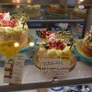「パティスリー ポンデラルマ」のクリスマスケーキ@中川