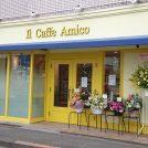 朝はエスプレッソ半額!「Il cafee Amico イル カッフェ アミコ」12/3オープン@東小金井