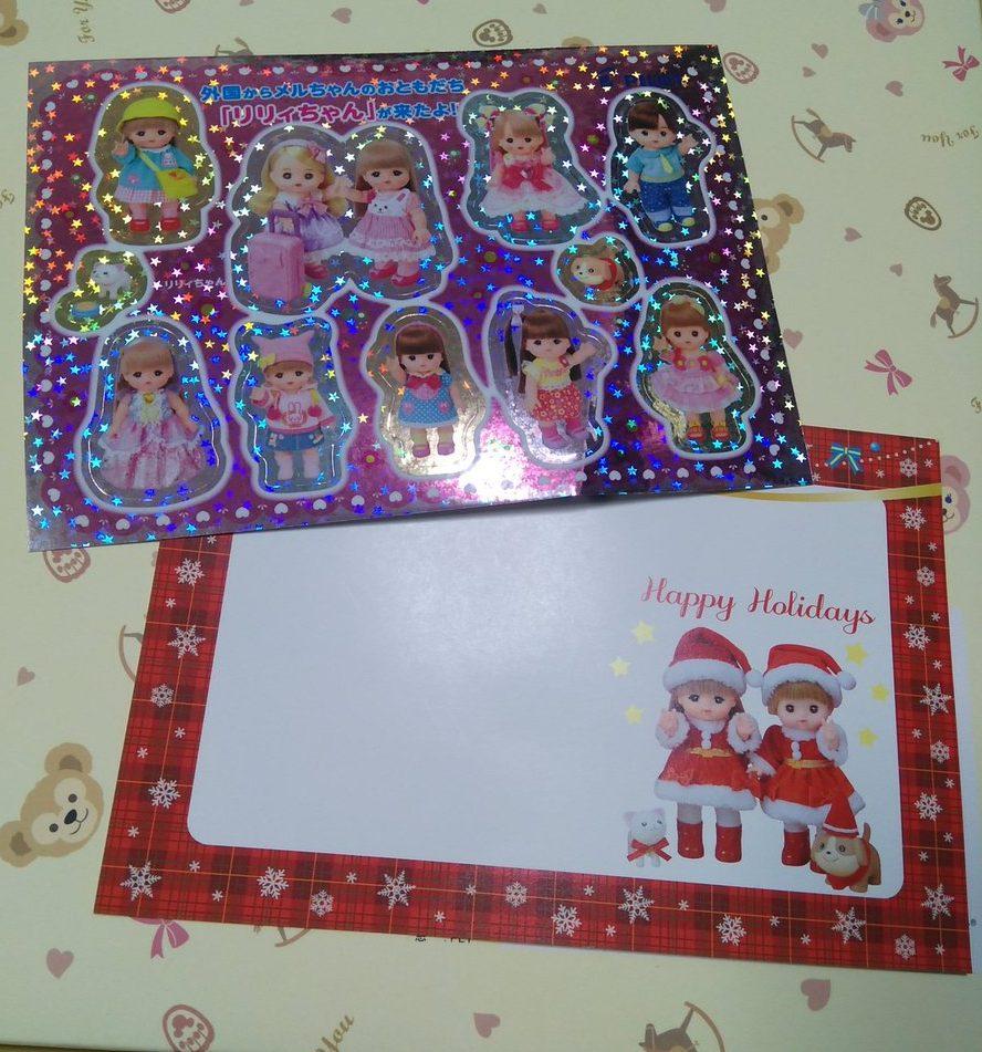 【メルちゃん】からクリスマスカードが届きました♪