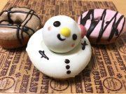かわいい冬限定商品も!手作りドーナツ店「フロレスタカフェ」@国分寺