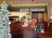 カフェヨシノはコーヒーとカフェオレが同価格!名古屋の新定番モーニング