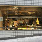 【開店】12/17(月)半蔵門にBIRD BATH&KIOSKオープン!