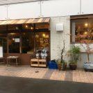 【開店】立川北口の天ぷらミコが「もつ焼 一平」に変わり12/14オープン