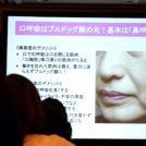 【札幌】参加してきました!噛むことからはじめる健康セミナー