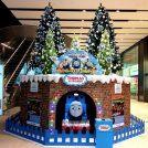 【横浜】冬休み!世界最大級ジオラマを走るトーマスを見に行こう!プレゼントあり!
