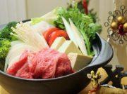 クリスマス、SUKIYAKIがブーム?!大晦日まで開催の「歳末極上肉祭」に急げ~!『名産鹿児島和牛かんだ』