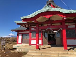 駒ケ岳 箱根元宮