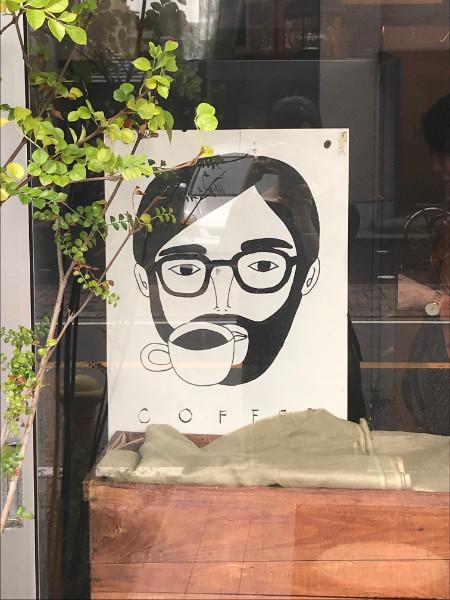 コーヒーレター案内所とは!?@珈琲とワインのある暮らし25