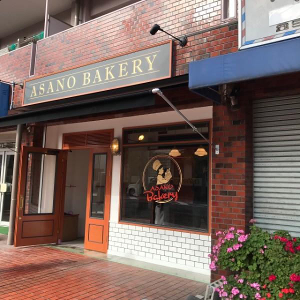 【開店】12月中旬にあざみ野にオープン!「ASANO BAKERY(アサノベーカリー)」
