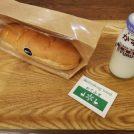 昔懐かしのコッペパン専門店「カワシマパン」@千葉駅構内