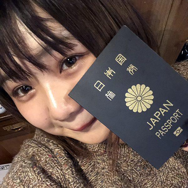 【初めての海外旅行を応援】パスポートの取り方、教えます!