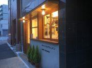 【押上】東京スカイツリー®近辺でモーニング&ランチするならカフェココナ!