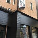 【閉店】コスパ良しの「手打ちうどん瓢六」が9月中旬に閉店@西国分寺