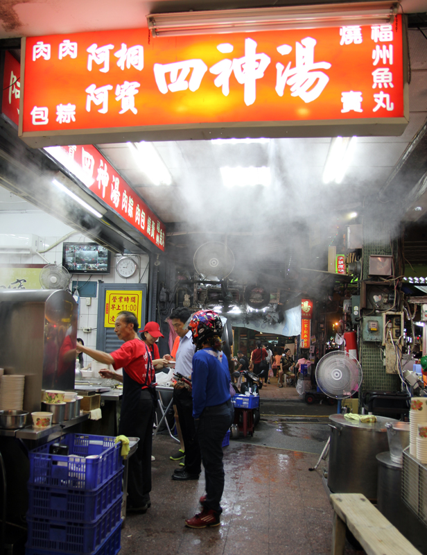 台北・四神湯のお店