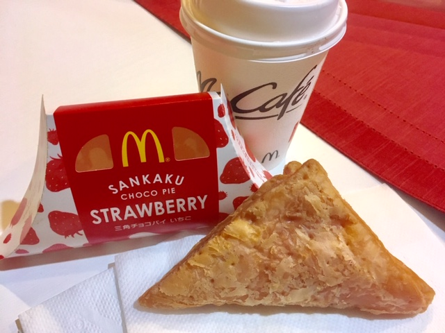 【新発売】マックの「三角チョコパイいちご」を食べてみました