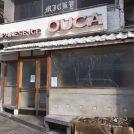 【閉店】恵比寿のジャパニーズ アイス 櫻花 閉店。1年半後にまた・・
