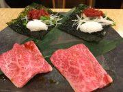 コスパ◎!大阪中崎町の人気店「焼肉たまき」でA5ランクの国産牛を堪能!予約必須!
