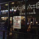 【開店】12/21、赤坂に整体サロンKA・RA・DAオープン!