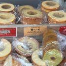 【錦糸町】訳ありお得!下町バームクーヘン工場直売店の品揃えが凄かった