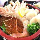 12月限定「ぜいたく北海丼」が豪華!卸売直営の人気店「銀蔵 箕面駅前店」