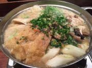 【中目黒】寒い冬に絶対食べたい!ちゃんこ芝松の味噌ちゃんこ!