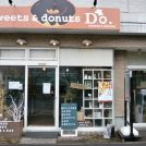 札幌市白石区でやみつきになるドーナツ店教えちゃいます。