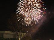 横須賀ならではの年越しイベント「よこすかカウントダウン2019」!