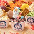 冬でも食べたい!「ロールアイスクリームファクトリー 横浜・山下公園ナナイロビル店」オープン