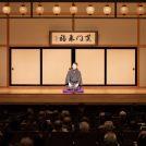 「横浜にぎわい座 」で笑いの幕開け 多彩な二月興行に注目!