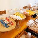 【閉店】青梅市の「和菓子処まちだ」が、2019年1月中旬に全店舗閉店
