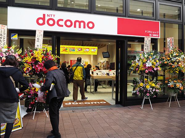 【開店】 「ドコモショップ柏二番街店」 がDayOneタワー1階へ★