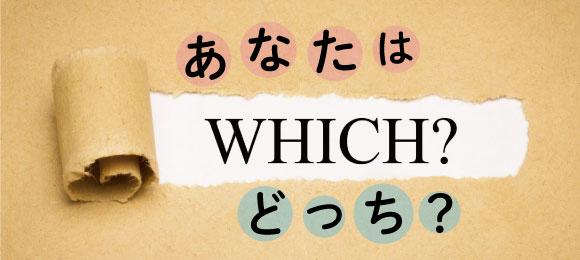 【あなたはどっち?】顔の肌の悩みで、一番気になるのは次のどれですか?