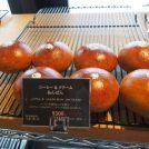 《北区》ベーカリーカフェにリニューアル!名城公園「DEAN&DELUCA」はパンが全品20%オフ