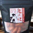 歴史ロマン感じる「喜八堂 休み茶屋」で、超激辛煎餅に出会った~@野田