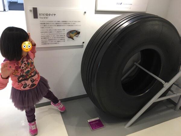 image2 - コピー (5)