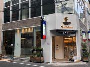 【開店】12月13日(木)オープン! 「俺のビストロ&Bakery 心斎橋」