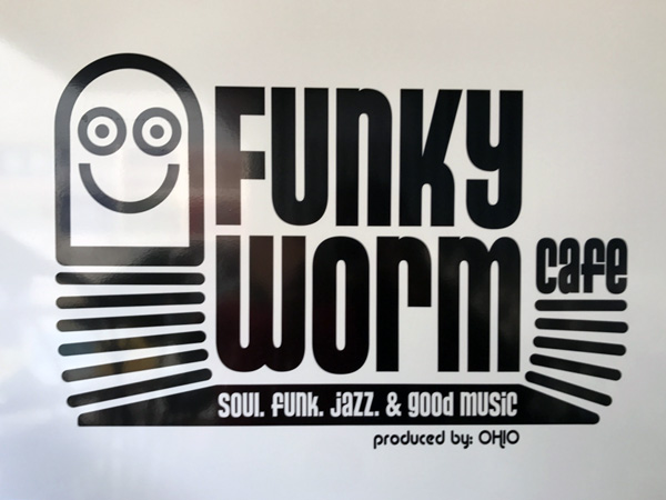 funky_worm