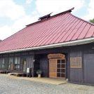 【那須烏山市】囲炉裏や薪ボイラーの床暖完備!「ほたるの里の古民家おおぎす」に泊まってみた!
