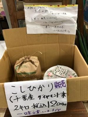 h30.12oyasumi0105