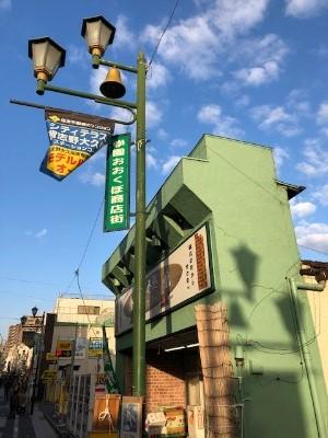 h30.12oyasumi0106