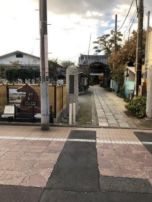 h30.12oyasumi0107