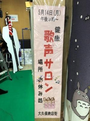 h30.12oyasumi0125