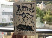 大人も子供も楽しい!版画体験@坂の上の雲ミュージアム