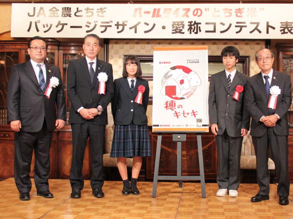 jyomakusiki