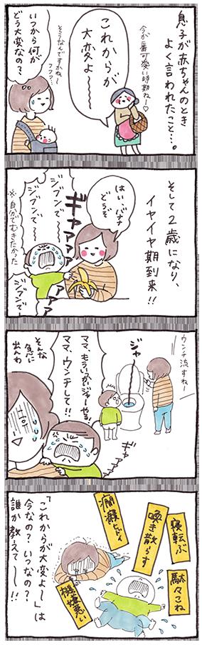 kg_hibiyuu_43