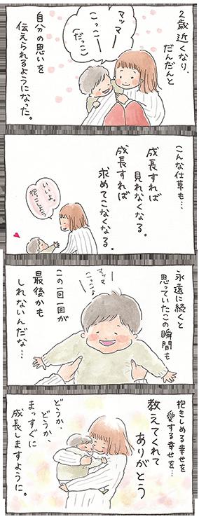 kg_maiko_42