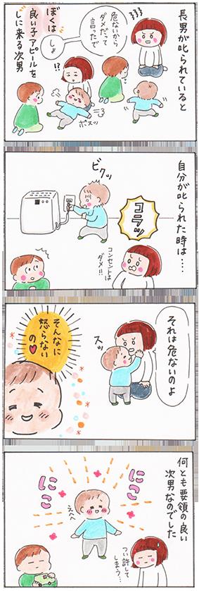 kg_shizu_31