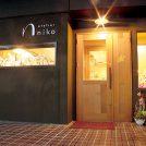 【New Open】チョコ好きシェフのスイーツ店「atelier niko」口どけの良いチョコムース「トロワ」が人気!