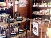 【リニューアル】管理栄養士監修の栄養たっぷり総菜「食の寺子屋 hananoko」